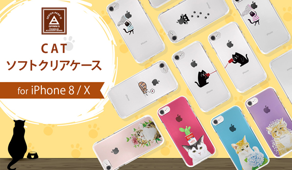 CAT SOFT CLEAR CASE for iPhone8/X