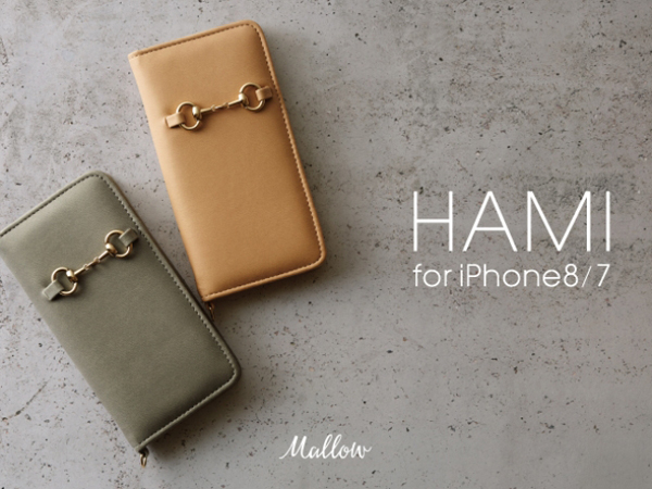 Hami Diary for iPhone 8/7