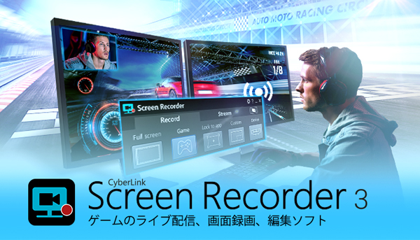 Screen Recorder 3