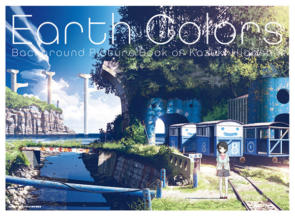 「Earth Colors」