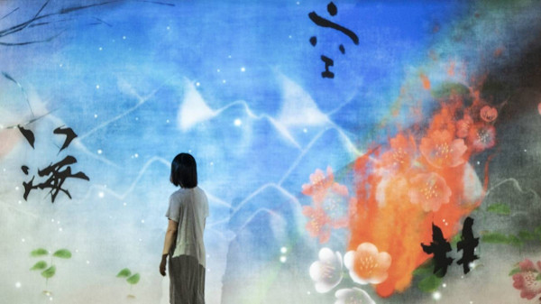 「世界はこんなにもやさしく、うつくしい - 高知城の石垣」参考画像 Sisyu + teamLab, 2019,  Interactive Digital Installation, Endless, Calligraphy: Sisyu, Sound: Hideaki Takahashi