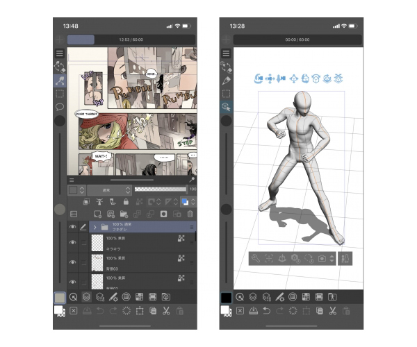 「CLIP STUDIO PAINT for iPhone」