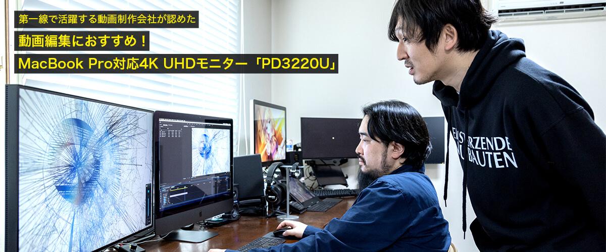動画 パソコン 4k 編集